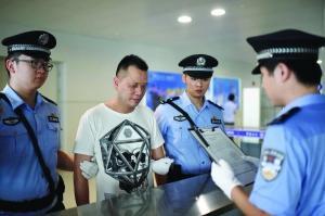 """江苏警方境外""""猎狐""""103人 非法集资团伙圈走上亿元"""