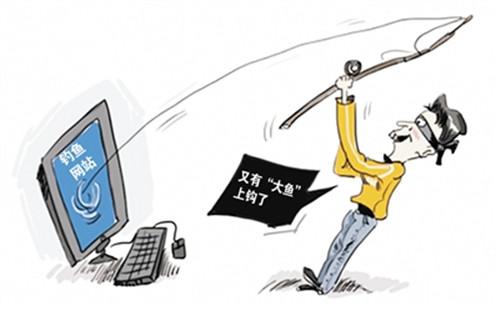 CNNIC:钓鱼网站量同比增长150.96% 移动端超过PC端