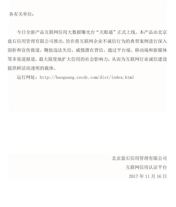 1F4}_看图王.png